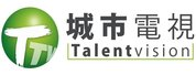 Talent Vision LGH